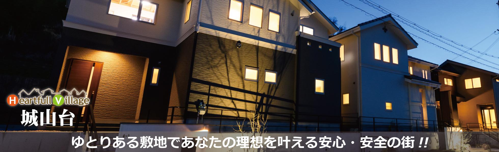 販 住 日本 中央